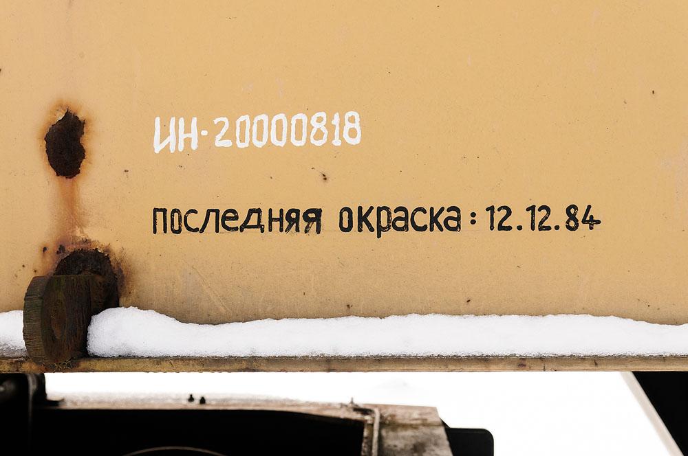 DSC_8525.jpg