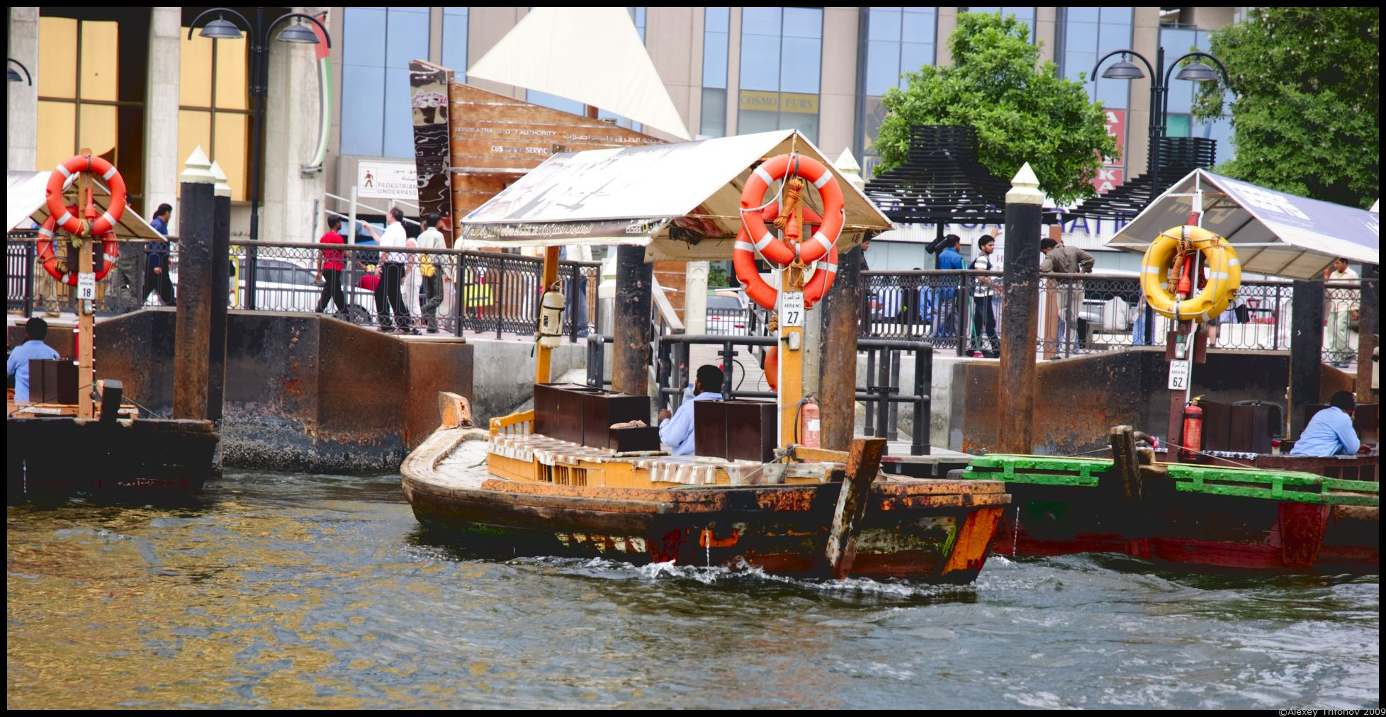 Domestic suicide water taxi