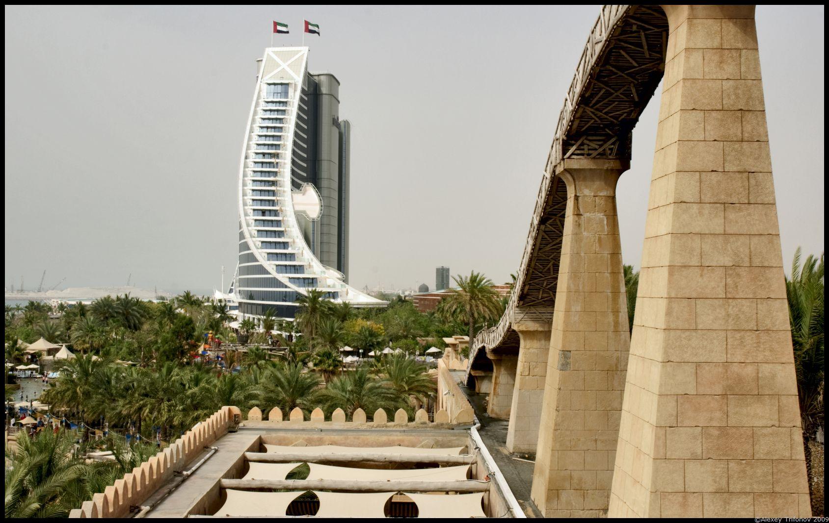 Jumeirah Beach hotel, aquapark view.
